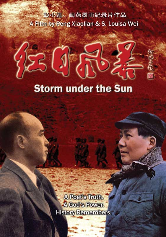 Storm Under The Sun (2009)